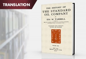 The-Standard-oil-company_Tardell